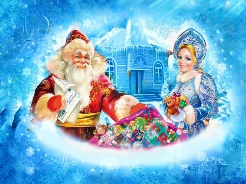 Дед Мороз Екатеринбург. Вызвать деда мороза. Заказать деда мороза.