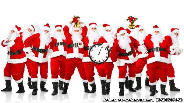 Заказать {новогодний корпоратив|новогоднюю вечеринку|новогодний праздник|деда мороза|снегурочку|деда мороза и снегурочку} в Екатеринбурге.